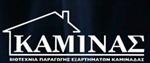 Picture of KAMINAS - ΚΑΜΙΝΑΔΕΣ ΚΑΙ ΚΑΠΝΟΣΥΛΛΕΚΤΕΣ - Θεσσαλονίκη