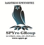 Picture of Ντεντέκτιβ Βόλος - ⓈⓅⓎⓇⓄ™ INVESTIGATIONS