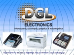 "Picture of Ταμειακές μηχανές Aθήνα - ""DGL Electronics"""