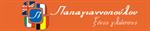 Picture of Φροντιστήριο ξένων γλωσσών Λάρισα - Παπαγιαννοπούλου