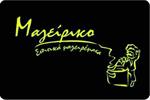 "Picture of ""Μαγείρικο"" - Σπιτικό Φαγητό στην Αθήνα"