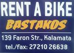 Εικόνα της Rent Moto Kalamata - Bastakos