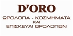 Picture of SERVICE ΡΟΛΟΓΙΩΝ ΑΘΗΝΑ - D'ORO
