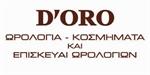 Εικόνα της SERVICE ΡΟΛΟΓΙΩΝ ΑΘΗΝΑ - D'ORO